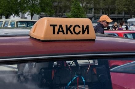 Taxi, Taxi... da gab's doch mal einen Schlager von Natascha Koroljowa.
