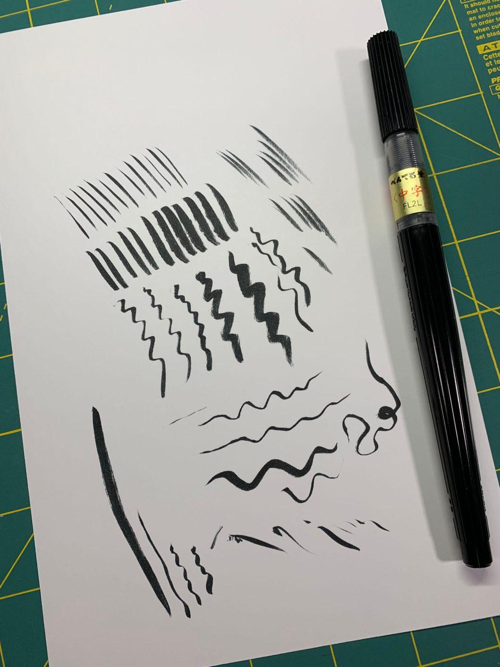 Pentel Fude Brush Image 7