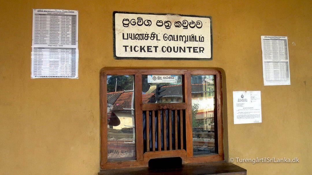 Billetkontoret på togstationen i Hikkaduwa Sri Lanka