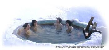 然別湖のしかりべつ湖コタン氷上露天風呂が気持ち良すぎる!
