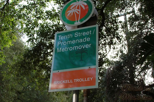 Parada del Trolley de Miami