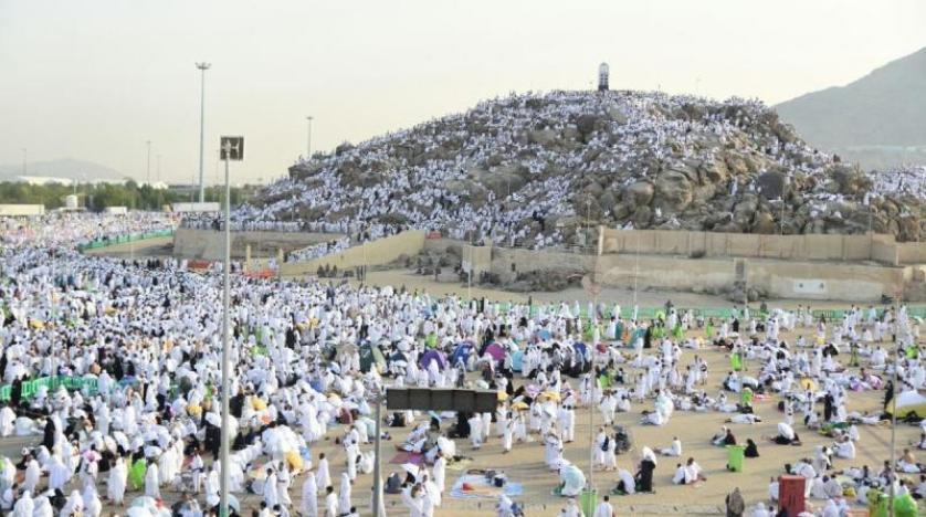 Arafat Dağı beyaza büründü
