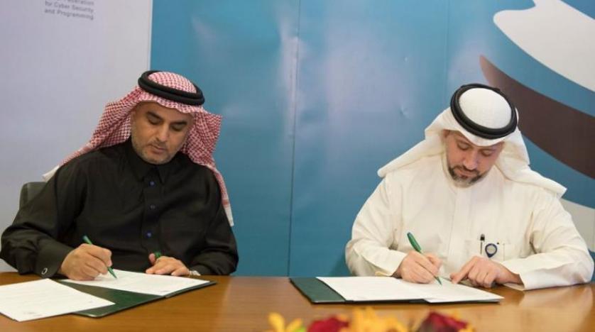 Suudi Arabistan Siber Güvenlik Birliği, Sisco ve Microsoft ile iki protokol imzaladı