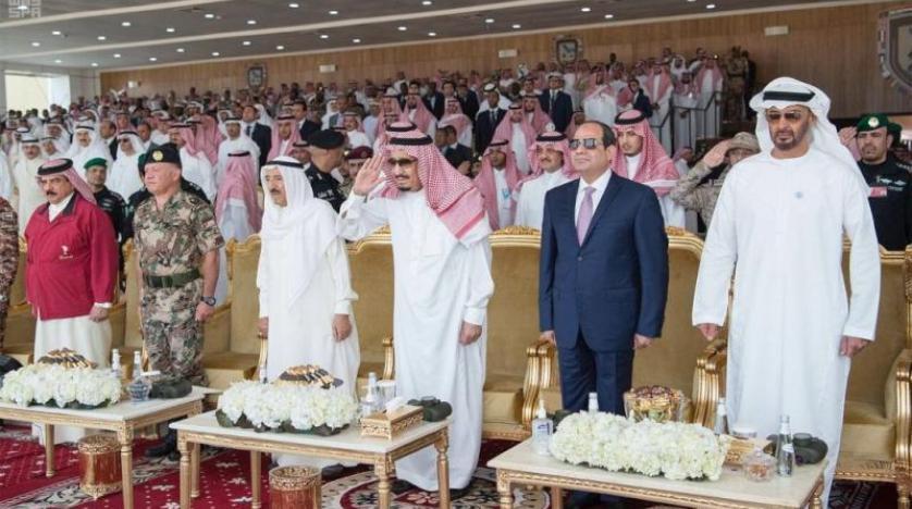 Suudi Arabistan Kralı, Ortak Körfez Kalkanı' tatbikatının kapanışına başkanlık etti
