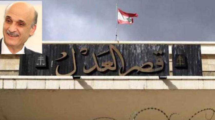 Lübnan yargısı, Caca'nın davasının Maarab'da görülmesini reddetti