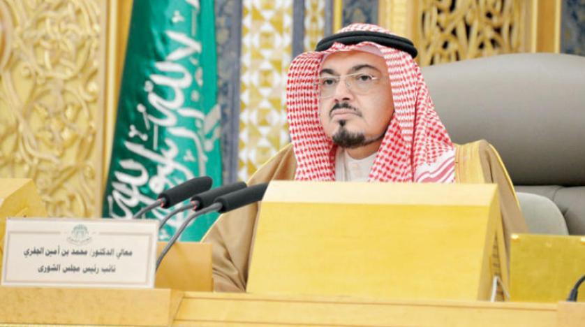 Suudi Arabistan Şura Meclisi Sözcüsü Cefri vefat etti
