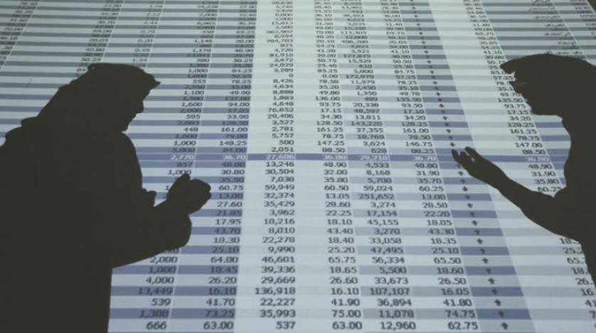 CMA vakıflardaki ilk yatırım fonunu devreye soktu