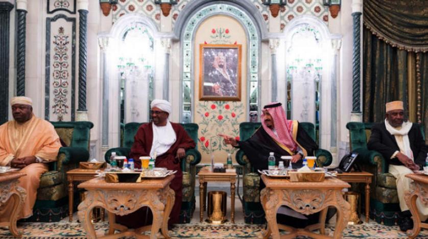 Suudi Arabistan Kralı liderlerle bir araya geldi