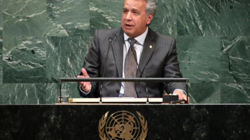Ekvador'dan Venezuela Büyükelçisi'ne sınır dışı kararı