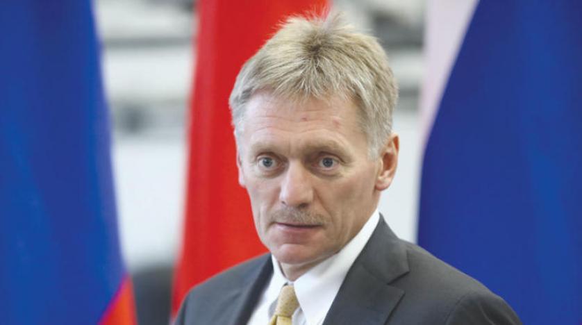 Peskov: Rusya-Küba zirvesi yarın Moskova'da düzenlenecek