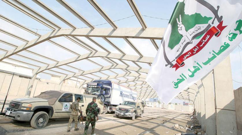 Irak'ın İran'dan Devrim Muhafızları endişesi: Korkuyoruz