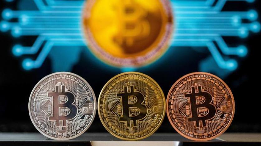 'Bitcoin' yılın en düşük seviyesine geriledi