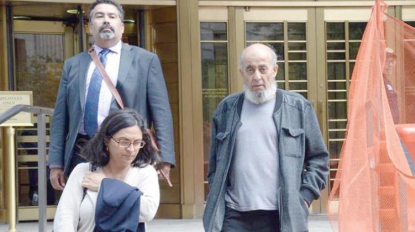 DEAŞ mensubu Yemen asıllı ABD'liye 20 yıl hapis