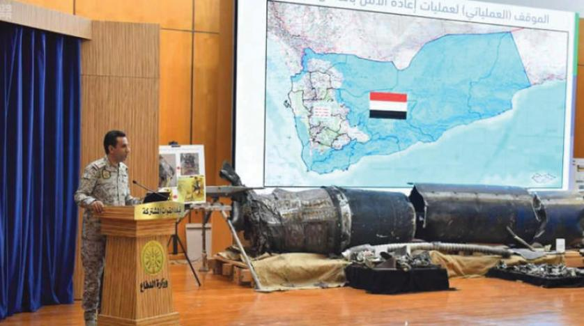 Husi zulmüne karşı Yemen'de operasyonlar devam ediyor