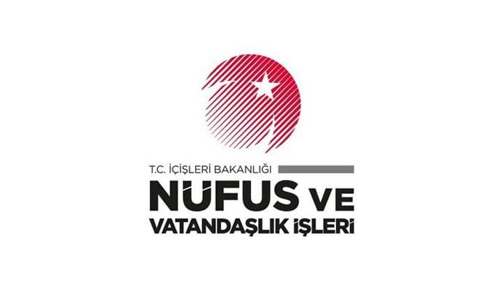 رابط مراحل الجنسية التركية