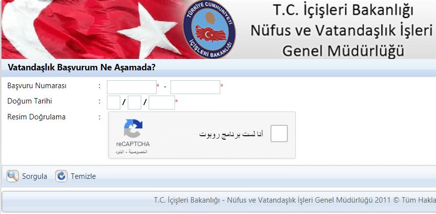 رابط مراحل الجنسية في تركيا
