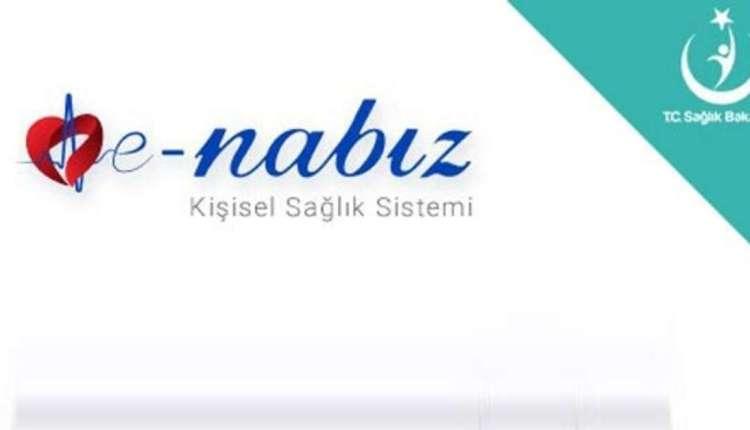 المعلومات الطبية الخاصة بك في تركيا