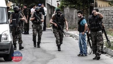 الشرطة التركية تركيا عاجل