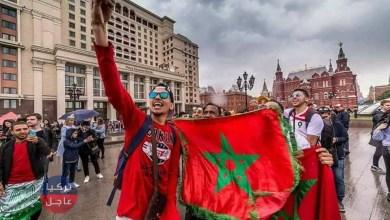 مشجعي المنتخب المغربي تركيا عاجل