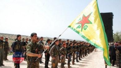 """وحدات الحماية """"YPG"""""""