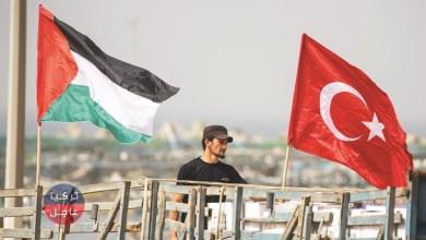 تركيا ترسل أطبائها إلى غزة