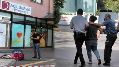 امرأة تركية تشعل أنطاليا أمنياً وتدخّل لخبراء المتفجرات