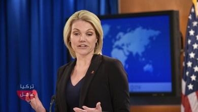 الخارجية الأمريكية : الولايات المتحدة سترد على استخدام الأسلحة الكيميائية في سوريا