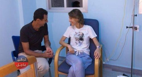 أسماء الأسد تصاب بالسرطان