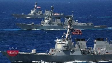 أمريكا ترسل المزيد من السفن الحربية إلى البحر المتوسط