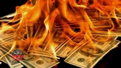أسعار الصرف.. الورقة الأخيرة ضدّ تركيا