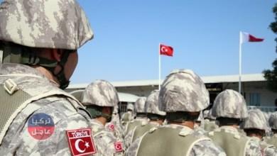 هجوم على مخفر تركي في العراق يخلف ضحايا في صفوف الجيش التركي
