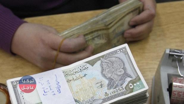 أسعار صرف العملات أمام الليرة السورية اليوم الثلاثاء 14/08/2018م