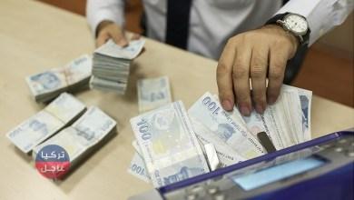 الليرة التركية تتراجع بشكل ملحوظ أمام الدولار اليوم الخميس 09/08/2018م