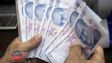 سعر صرف الليرة التركية أمام الدولار اليوم الأربعاء 08/08/2018م