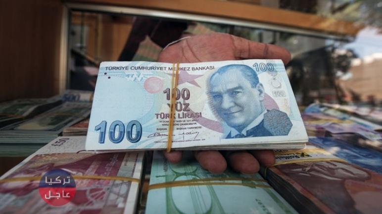 الليرة التركية تستمر بالارتفاع أمام بقية العملات مع نهاية اليوم الخميس 13/09/2018م