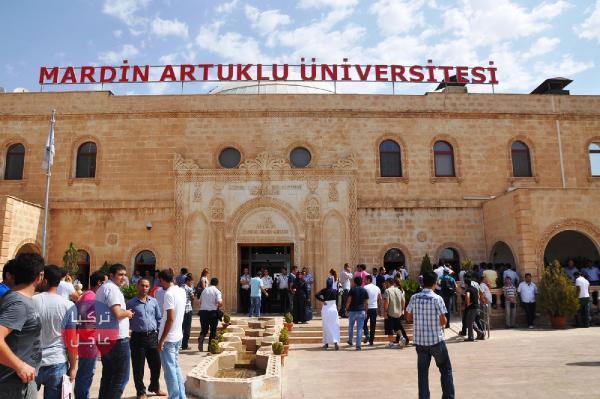 هام للطلاب السوريين في تركيا الراغبين بالحصول على شهادة التومر