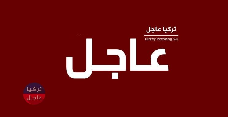 عاجل مكالمة هاتفية بين أردوغان وبوتين حول الوضع في سوريا