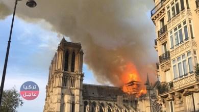 """عاجل حريق في كاتدرائية """"نوتردام"""" بالعاصمة الفرنسية باريس"""