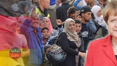 ألمانيا تدرس خفض إعانات اللاجئين المالية العام المقبل ... ما السبب؟