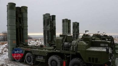 """تركيا تنهي آمال أمريكا بتصريحات حول منظومة الدفاع الروسية """"إس 400"""""""