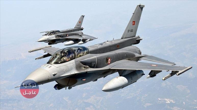 بيان لوزارة الدفاع التركية عبر تويتر