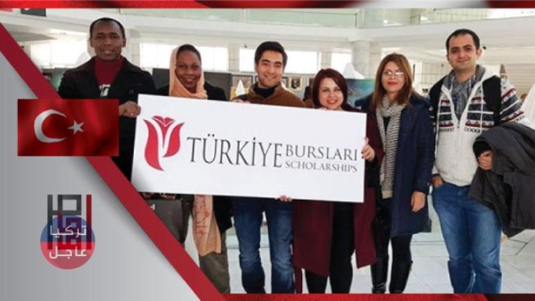 المنح التركية تخطط لرفع عدد الطلاب المستفيدين من المنح لرقم قياسي!