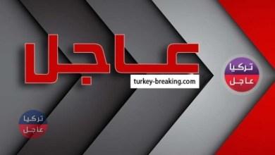 عاجل وزير الدفاع التركي وكبار قادة الجيش يشرفون