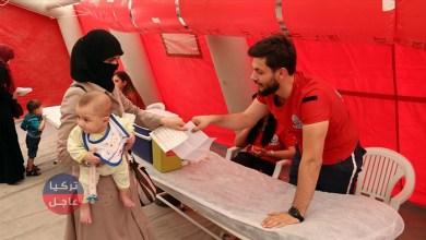 تركيا .. وكالة الأنباء الرسمية التركية تنشر تقرير عن زيارة العيد للسوريين