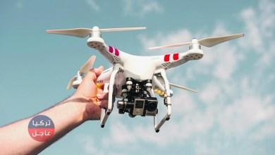 قرار من الحكومة في تركيا بمنع استخدام طائرة درون drone بدون طيار للتصوير دون إذن وغرامة ..