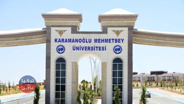 Photo of جامعة كارمان تعلن افتتاح التسجيل للطلبة الأجانب لعام 2019/2020م وإليكم التفاصيل