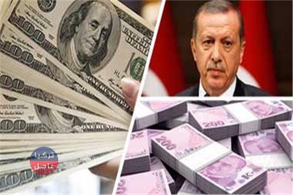 عاجل أفضل تحسن لليرة التركية منذ أشهر واليكم نشرة الأسعار في تركيا   تركيا عاجل