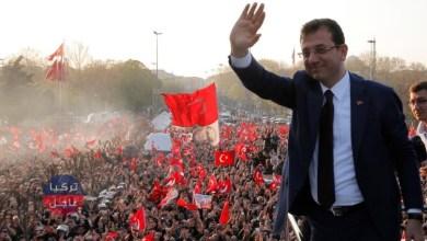 مصير السوريين في إسطنبول بعد فوز أكرم إمام أوغلو مرشح الحزب المعارض