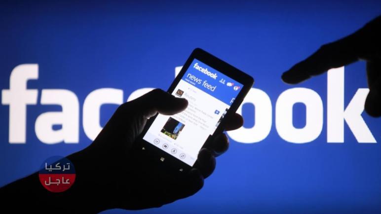 شاب سوري ينقذ فيسبوك من كارثة حقيقية وإدارة فيسبوك تكافئه