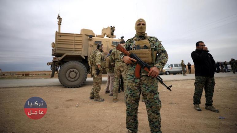 قوات سوريا الديمقراطية ترحب بالمنطقة الآمنة شمال سوريا ولكن !